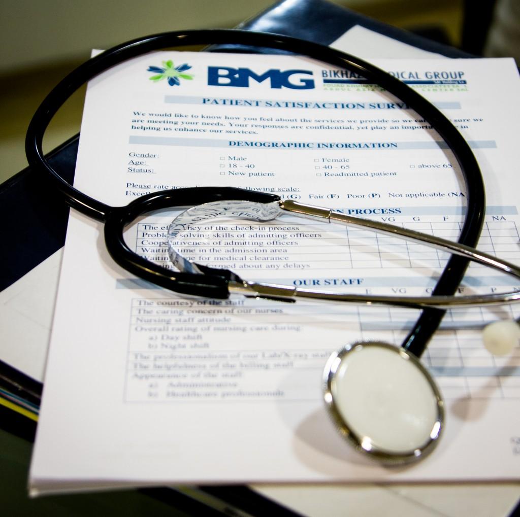BMG Hospital Beirut - Patient Satisfaction