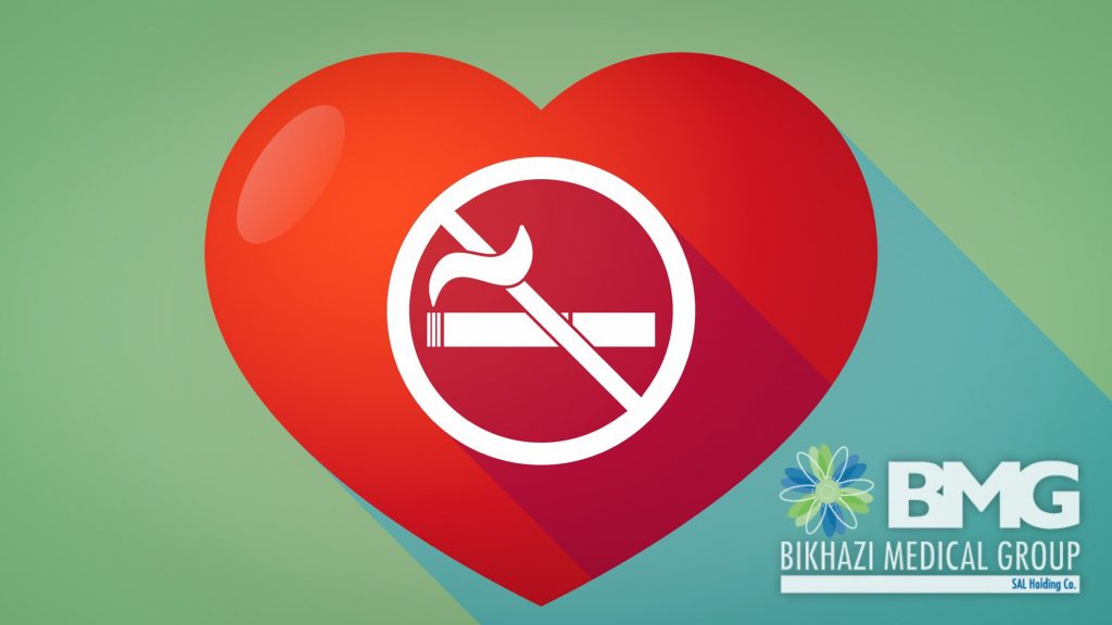 For your Heart Sake, Stop Smoking!